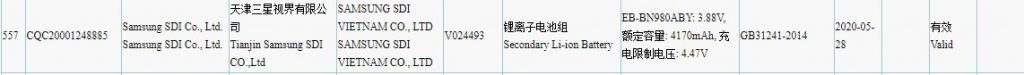 Dung lượng pin của Samsung Galaxy Note 20 rò rỉ trên cơ quan 3C